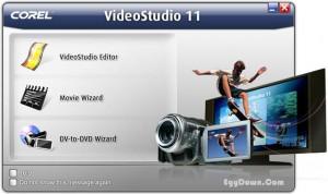 คู่มือวิธีใช้งาน Ulead VideoStudio 11