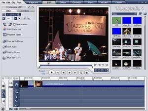 โปรแกรมตัดต่อวีดีโอ Ulead VideoStudio