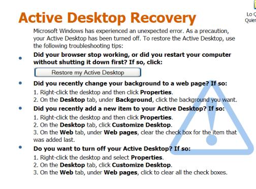 วิธีแก้ปัญหา Active Desktop Recovery Script Error(หน้าจอสีขาว)