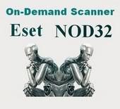 แจก NOD32 On Demand Scanner2010 Portable